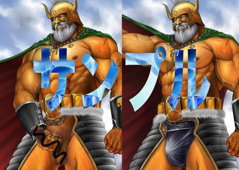 the ein star north fist of Makai kishi ingrid (the dark knight ingrid)