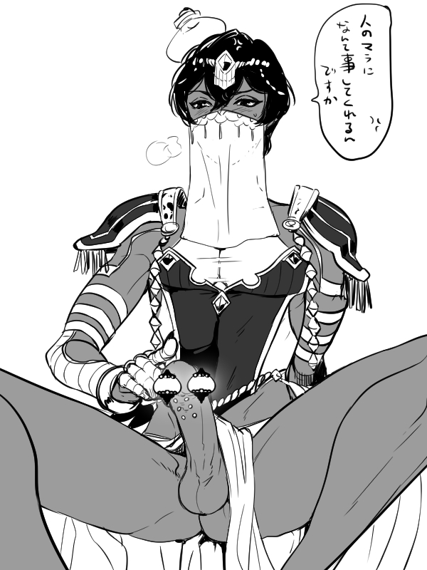 fate joan arc of grand order Saitama and fubuki fanfiction lemon