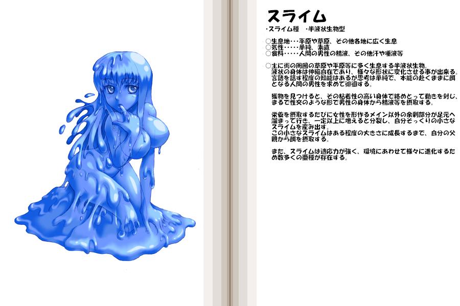 secret pony monster base - Baku ane: otouto shibocchau