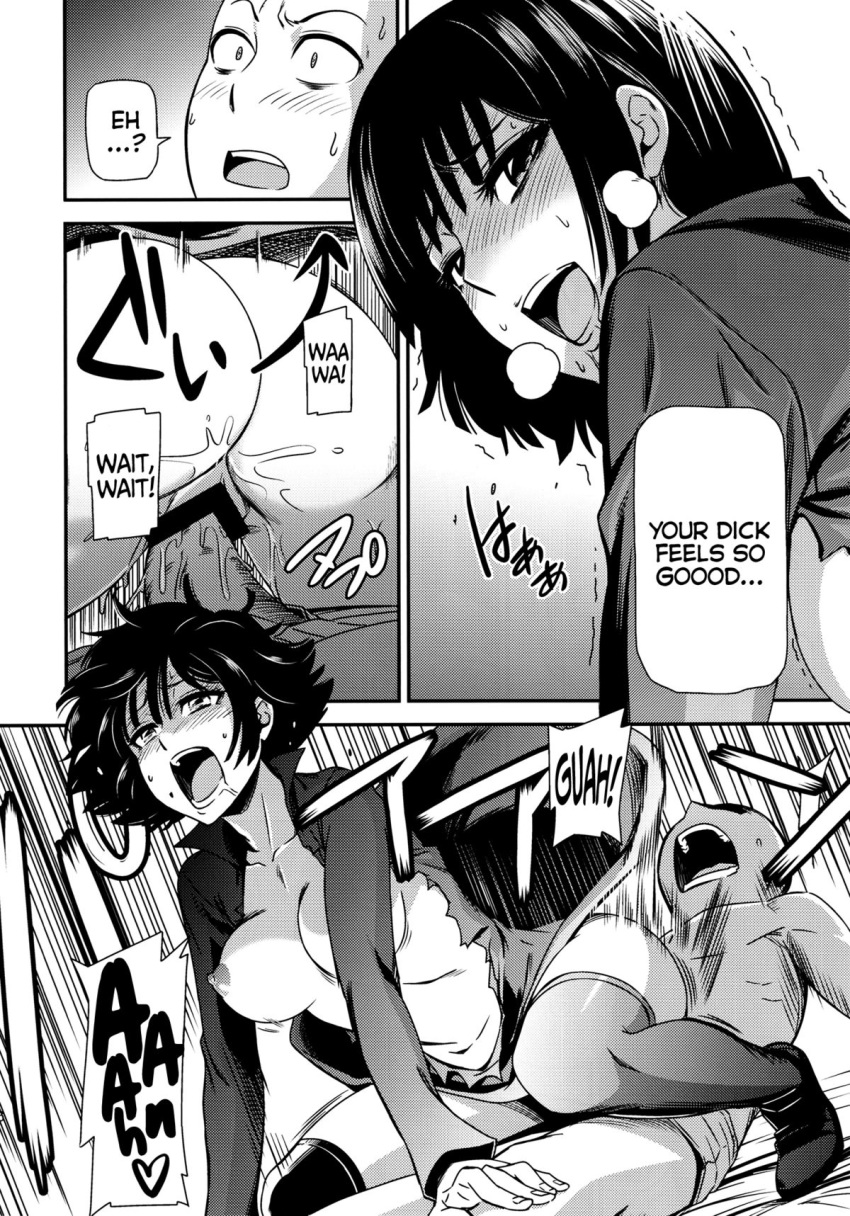 man one shadow ring punch Ao-no-exorcist