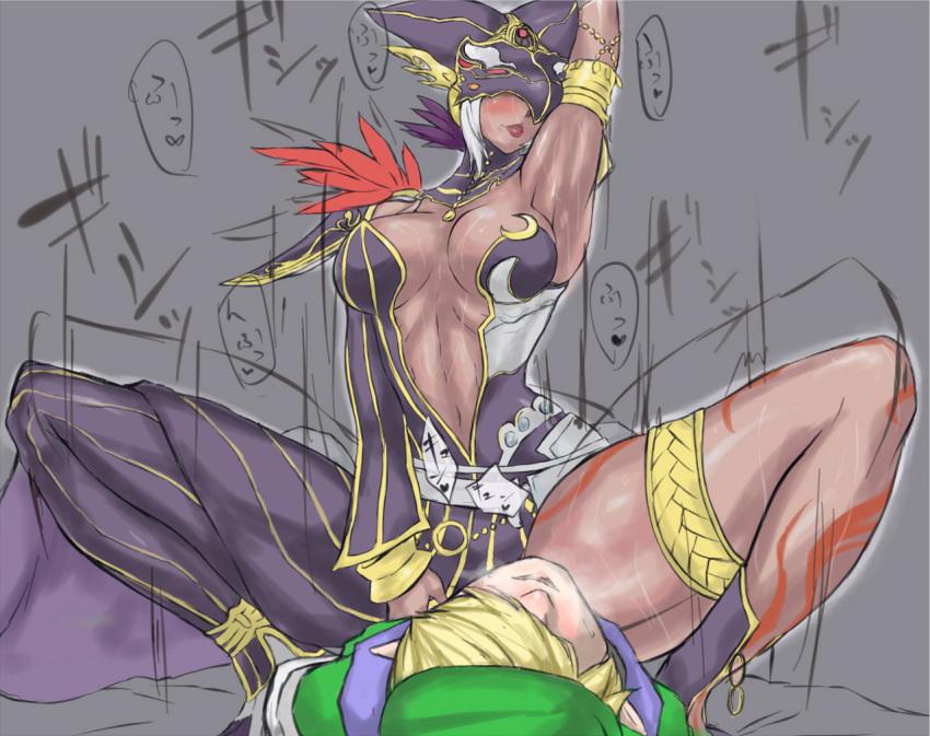zelda legend of hentai tentacle Fire emblem three houses leonie