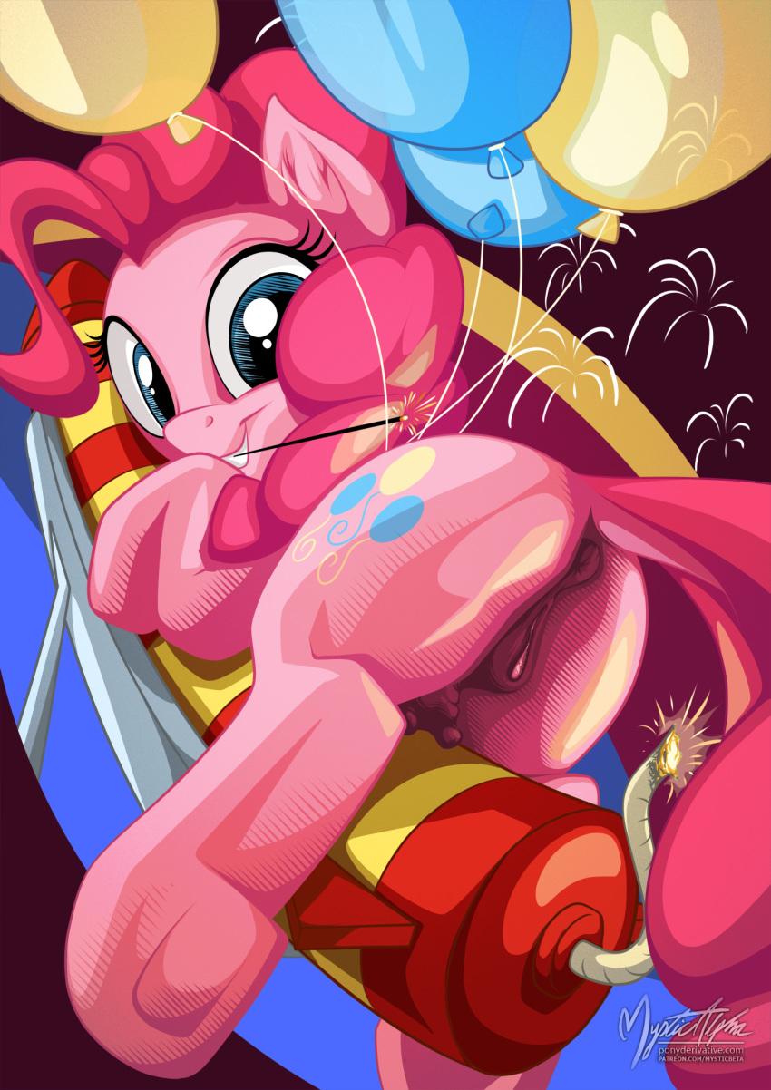 pony little my pie pinkie Aye bro watch yo jet