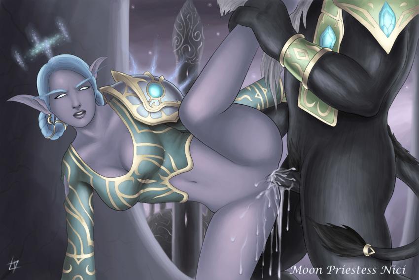 markings face elf night wow Dragon quest iv female hero