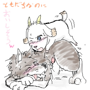 fukai abaddon oujo nemuru ni no O-tsuru one piece wano